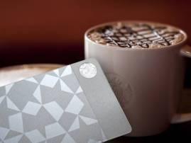 starbucks-steel-gift-card--4_3_r560